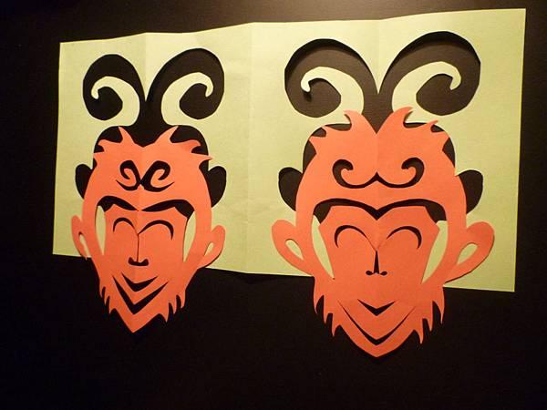 【玄之剪】猴-02