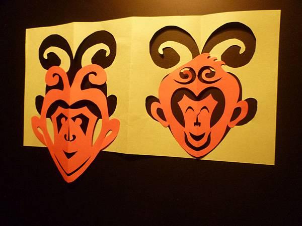 【玄之剪】猴-03