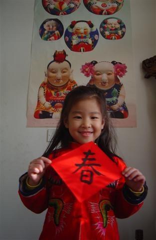 96年俗游藝-大筆寫春029 (Small).JPG