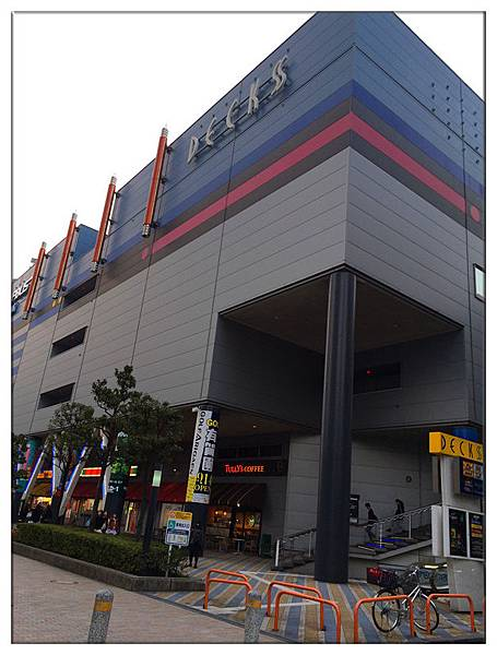 IMG_8710_副本