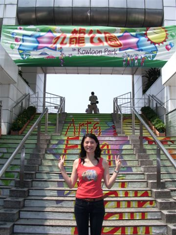 2005-10-01 HK 九龍公園