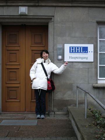 HHL Entrance