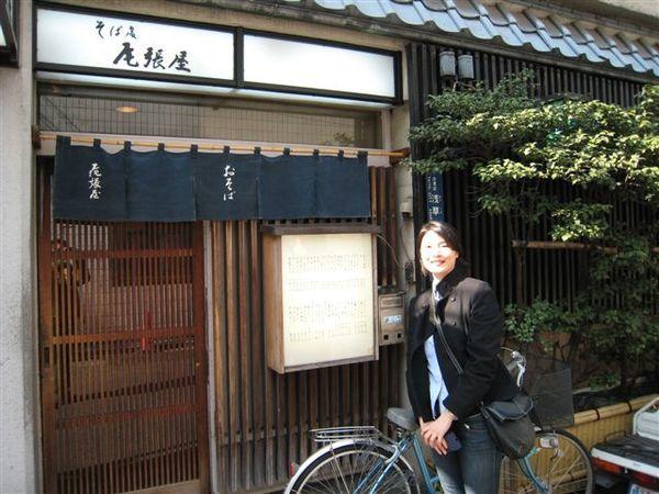 我吃過最好吃的蕎麥麵 淺草寺旁明治二年成立的尾張屋.jpg