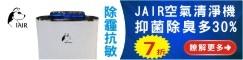 1.banner-243x60.jpg