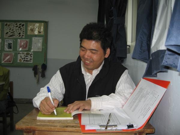 作者李家發老師