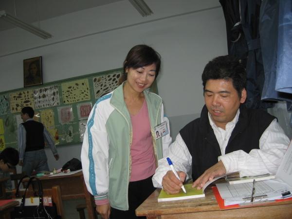秀珍溫婉的笑著看老師為她簽書
