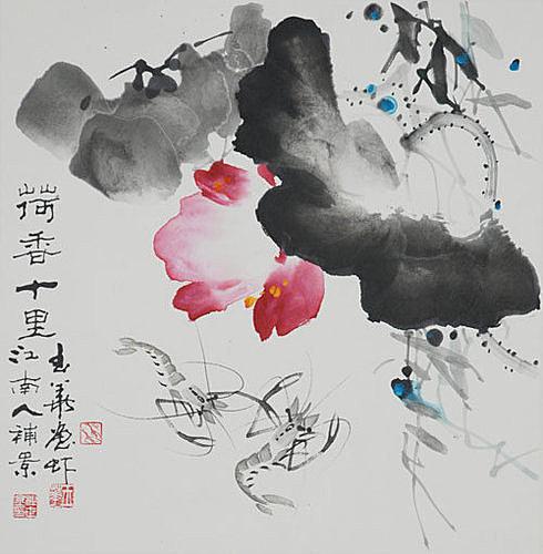 林玉華 3.jpg