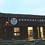 熊貓 1.jpg