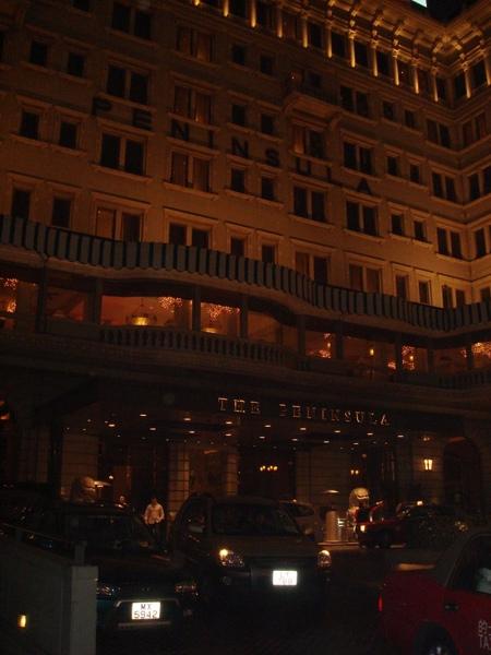 有名的半島酒店JPG