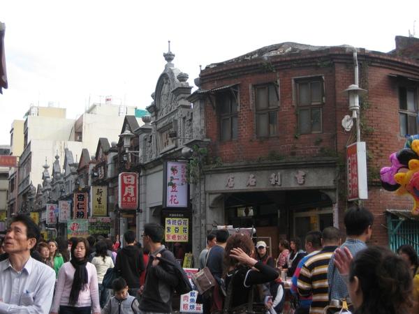 第三站:大溪老街