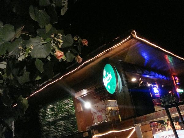 小灣bar