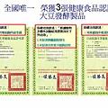 ap_20080101093708612.jpg