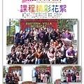 201303 09-10_頁面_1
