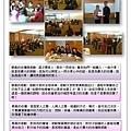 201303 09-10_頁面_2