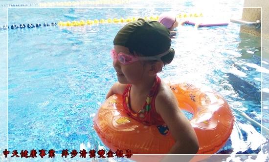 游泳7.jpg