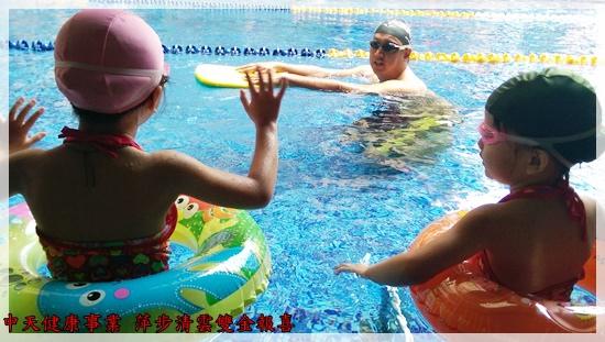 游泳5.jpg
