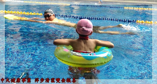游泳6.jpg