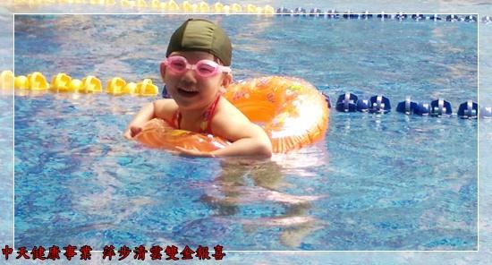 游泳10.jpg