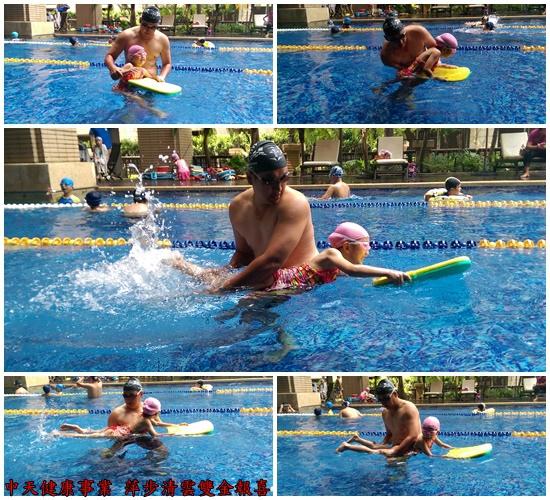 游泳8.jpg