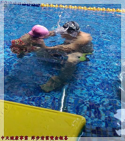游泳12.jpg