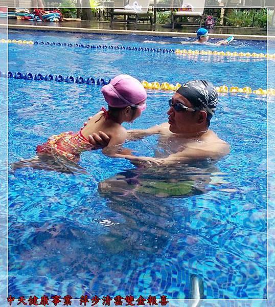 游泳13.jpg