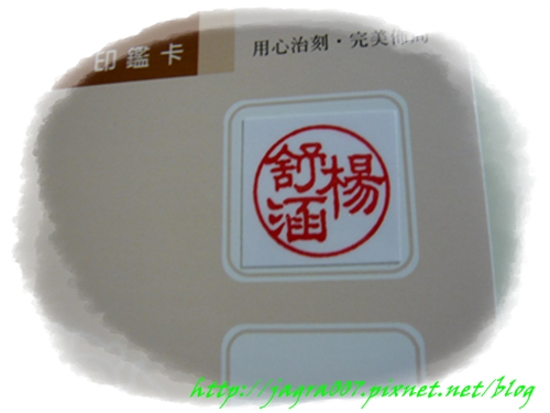 P1050428.JPG