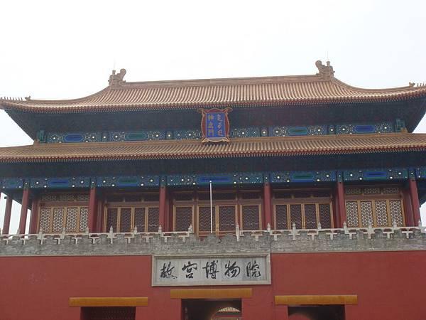 D10 北京 _001.JPG