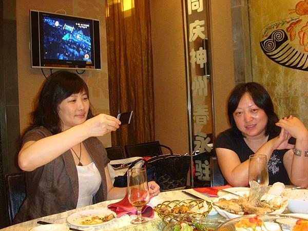 D1北京_002.JPG