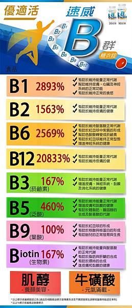 b0db2bda-dad2-4198-b48c-4d99b069e014.jpg