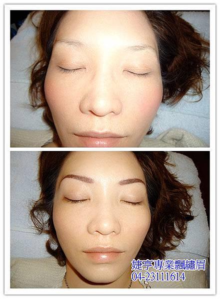 婕亨台中專業飄眉繡眉分享照片