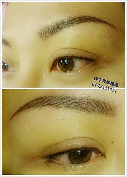 婕亨台中專業亮黑內眼線+飄眉繡眉