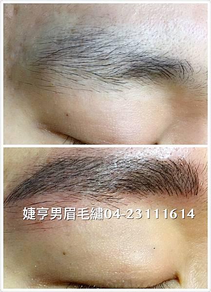 婕亨台中德系男生男士飄眉繡眉毛繡
