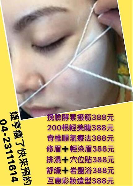 S__17473584.jpg