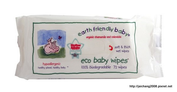 Earth Friendly Baby包裝設計1.jpg