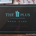 高雄-THE PLUS樂加廚坊-早午餐-Logo