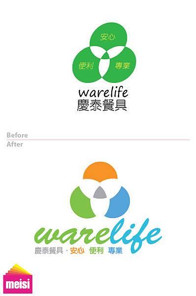 慶泰餐具-Logo改版2011