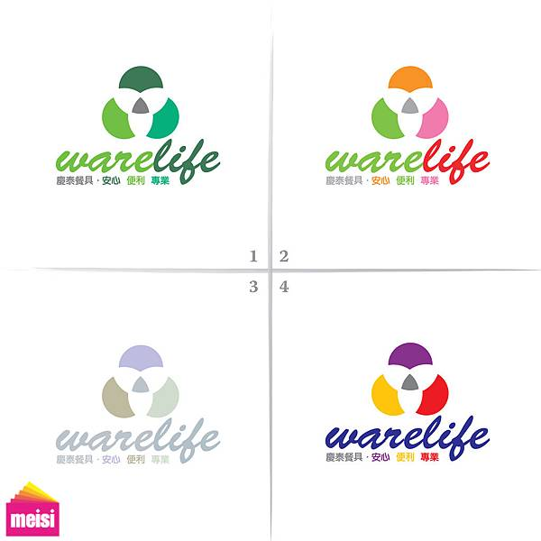 慶泰餐具Logo設計配色