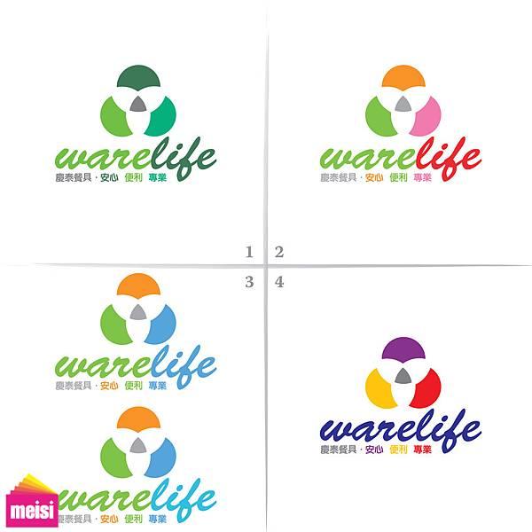 慶泰餐具Logo設計配色v2