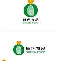 綠色食品-商標a
