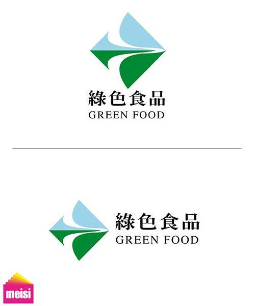 綠色食品-商標c