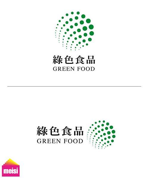 綠色食品-商標d