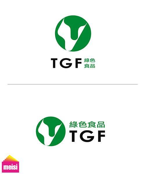 綠色食品-商標e