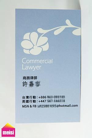 商務律師許小姐商務名片