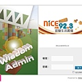 宜蘭生活廣播網站設計-後台管理系統登入頁.jpg