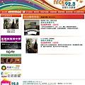 宜蘭生活廣播網站設計-購物商城-列表頁.jpg