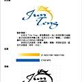 駿騰Logo入選結案文件1.jpg