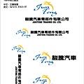 駿騰Logo入選結案文件2.jpg
