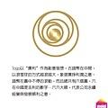 2011年6月第五週-Logo設計比稿案例-廣利投資諮詢