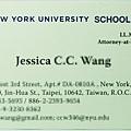紐約大學法學院名片