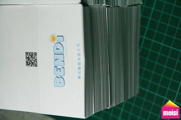 商務名片、名片設計、似顏繪名片、名片後加工、燙金案例